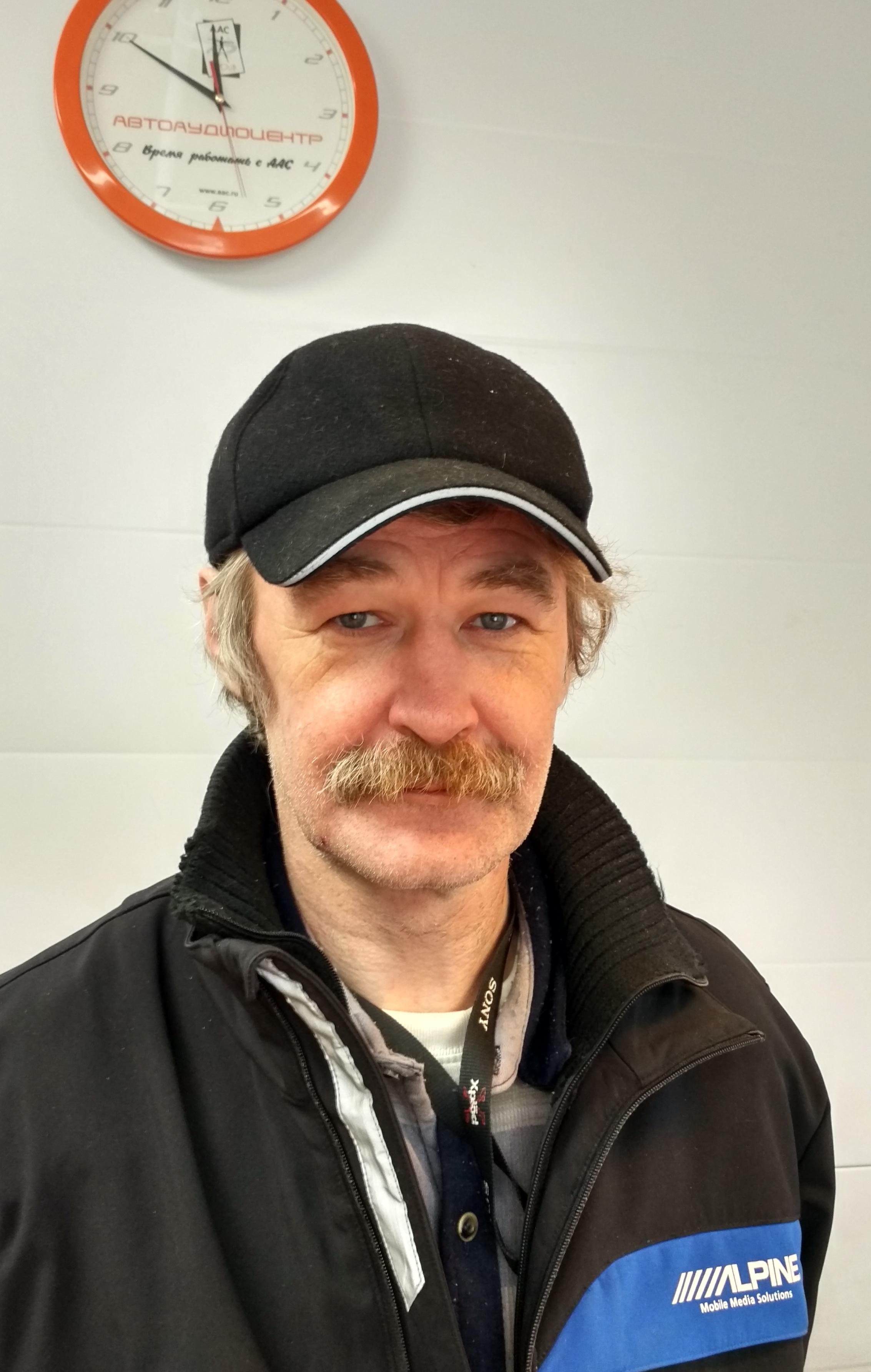 Карташев Вячеслав