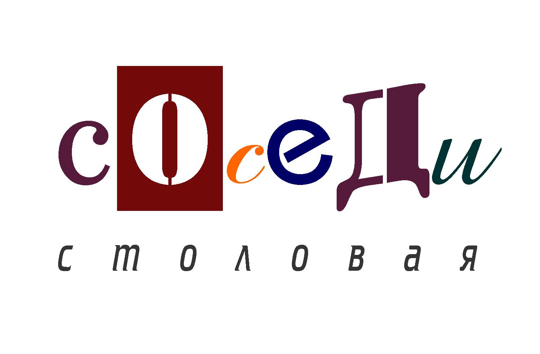 лого-сосЁд