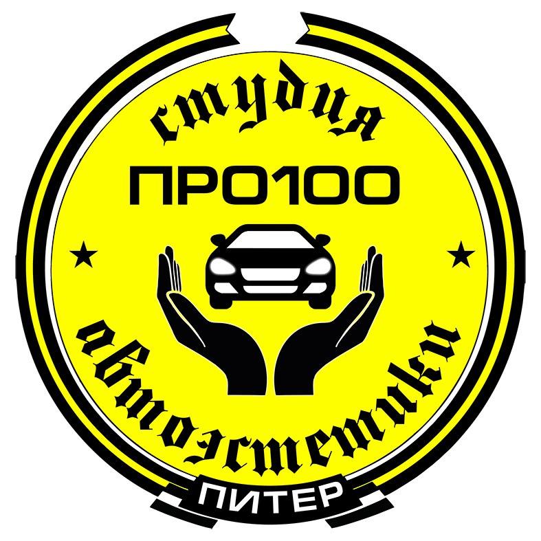 про100 лого